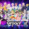 【グルミク】キャラクター・声優(CV)まとめ【D4DJ Groovy Mix】