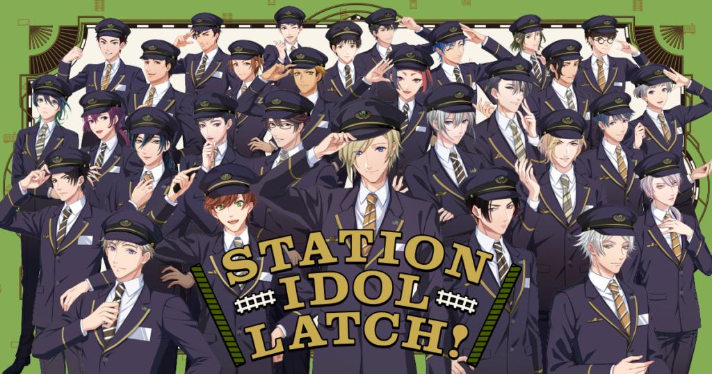 STATION IDOL LATCH!